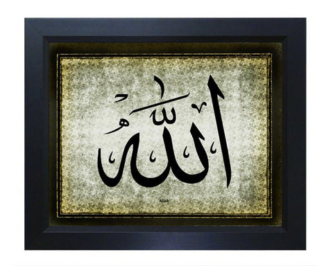 ALLAH. Large Faux Canvas Frame.  Overall Frame Size  24.5 x 20.5 inches.