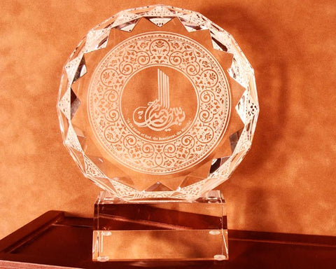 "BISMILLAH  with english translation engraved on a Crystal Sunrise: 6"" diameter 1.5"" thick and about 8"" high"