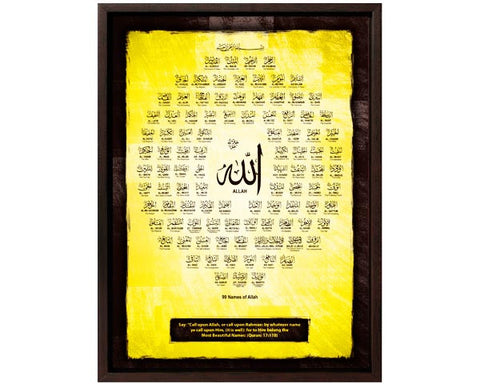 99 Names of Allah. 12 x 15 inches Frame.