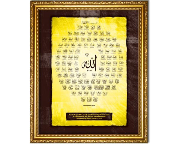 99 Names of Allah. The Overall Size of this elegant Faux Canvas Frame is 19 x 26 inches .  INCLUDES Arabic, English Translation & Transliteration.