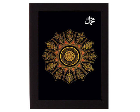 Islamic Calligraphy from the Topkapi Palace, Istanbul, Turkey. Overall frame size 6 x 8 inches.