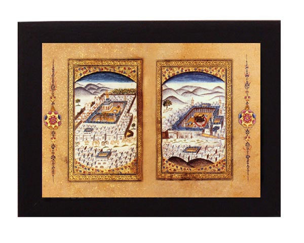 Miniature Painting of  Mecca and Medina from a Book of Prayers.  Overall frame size 6 x 8 inches.