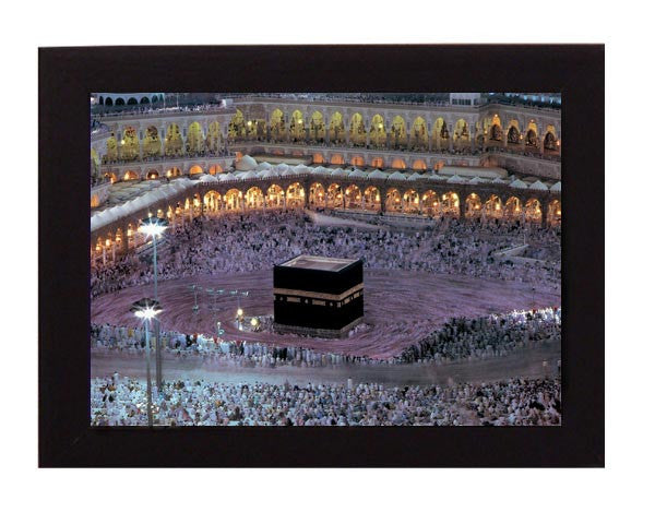 The Haram Sharif, Mecca. Overall frame size 6 x 8 inches.