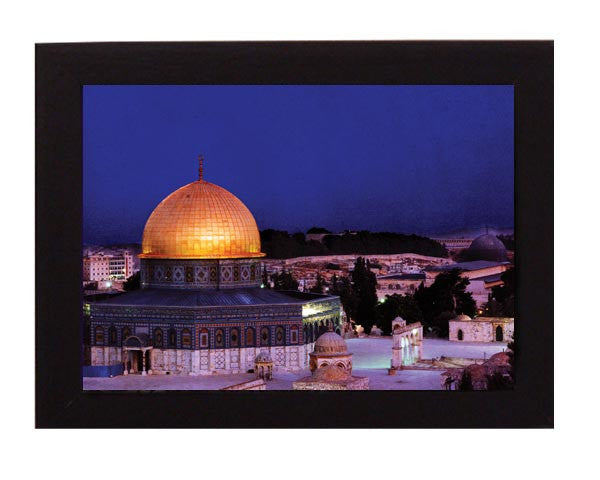 The Dome of the Rock, Jerusalem. Overall frame size 6 x 8 inches.