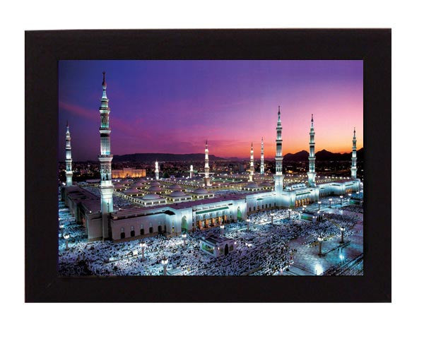 The Prophets Mosque, Medina. Overall frame size 6 x 8 inches.