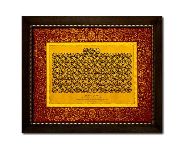 99 Names of Allah Frame. Faux Canvas Frame.  Overall Frame Size 24 x 20 inches