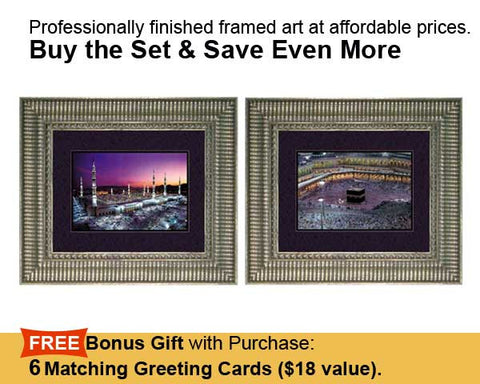 Buy the Set & Save. The Kaba (Mecca)  & The Prophets Mosque (Medina) at Sunset.  Set of TWO Faux Canvas Frames. Overall Size of each frame19 x 16 inches.