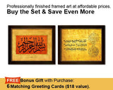 Buy the Set & Save. BISMILLAH and Surah FATIHA.  TWO Faux Canvas Frames. Overall Frame Size 24 x 20 inches