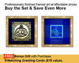 Buy the Set & Save. Quran 12:76 and Maasha Allah.  TWO Faux Canvas Frames. Overall size of each frame 17 x 17 inches.