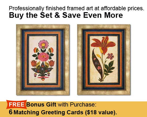 Buy the Set & Save. Fantasy Flowers. Reproduction of  two antique paintings from Safavid Iran.  TWO Faux Canvas Frames. Overall Size of each Frame  24 x 19 inches.