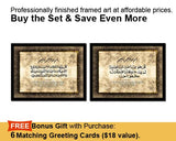 Buy the Set & Save. Surah 109 & Surah 112. Two Powerful Duas from the Quran.  Arabic with English Translation. Overall Frame Size, 12.75 x 16.75 inches.