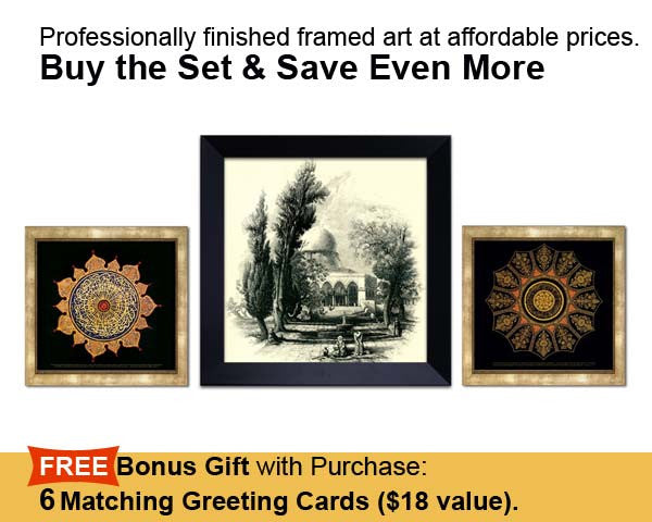 Buy the Set & Save. SET OF 3 Faux Canvas Frames. Dome of The Rock,  viewed from Masjid Aqsa AND Reproductions of Calligraphy on the Ceiling of the Throne Room of the historic Topkapi Palace & the Blue Mosque.