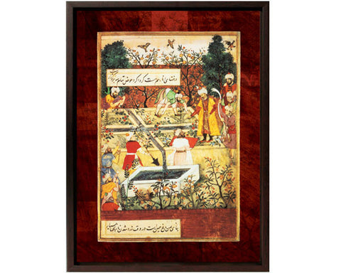 Emperor Babur Supervising the Laying Out of the Garden of Fidelity.  Digitally Enhanced Reproduction of a Museum Quality Masterpiece. Faux Canvas Frame. Overall Size 12 x 15 inches .