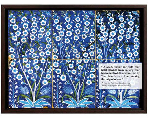 A Prayer for Spiritual Guidance &  Safety by Prophet Muhammad, peace be upon him.   15 x 12 inches Faux Canvas Frame.