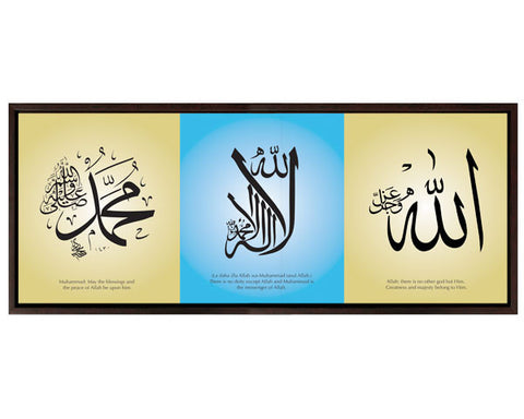 Allah, Muhammad and Shahada. About 18.5 x 8.5 inches Faux Canvas Frame.