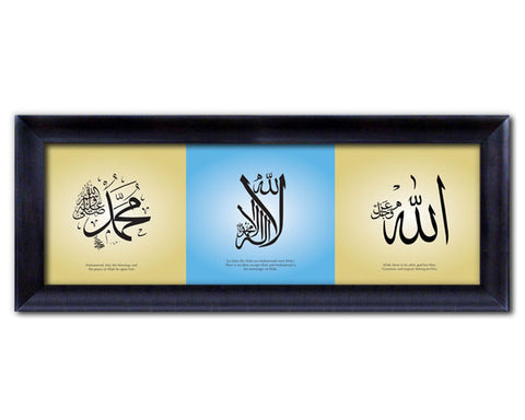 Allah, Muhammad and Shahada. About 33 x 13 inches Faux Canvas Frame.