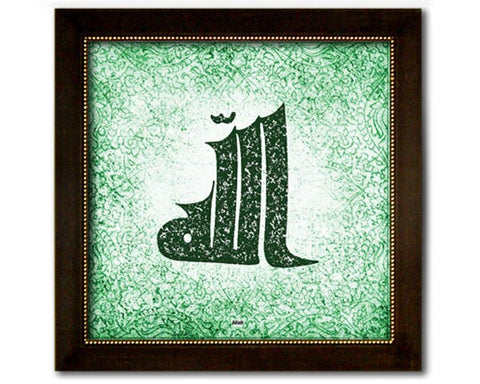 Allah. BLACK SQUARE Frame.  Overall Frame Size 17 x 17 inches