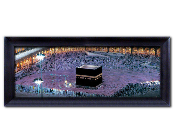The Kaba. Faux Canvas Frame. Overall Frame Size 33 x 13 inches.