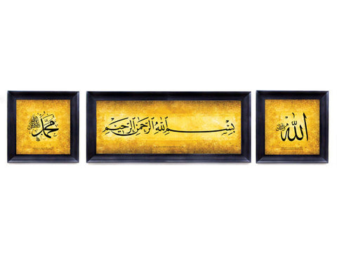 Save with this Set of THREE Prestigious Faux Canvas Frames. Allah, Muhammad, and Bismillah.
