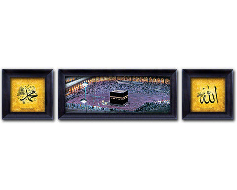 Save with this Set of THREE Prestigious Faux Canvas Frames. Allah, Muhammad, and  the Kabah.