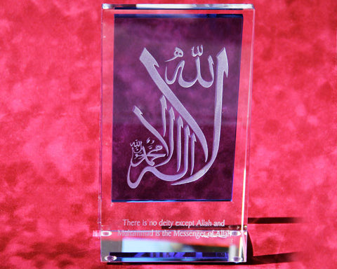 The  SHAHADAH ( Kalima )  with english translation engraved on a TWO COLOR  Crystal Wedge: 8 inches high and 4.5 inches wide and about 3 inches deep.