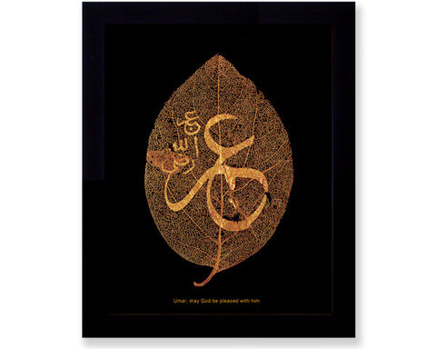 Umar, may God be pleased with him. Photographic Reproduction of Dried Natural Leaf with Arabic Calligraphy.  Overall Frame Size 11 x 9 inches. Image Size 10 x 8 inches.