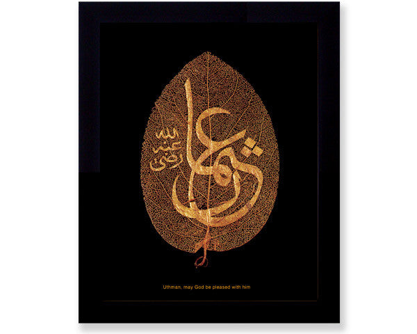 UTHMAN, may God be pleased with him. Photographic Reproduction of Dried Natural Leaf with Arabic Calligraphy.  Overall Frame Size 11 x 9 inches. Image Size 10 x 8 inches.