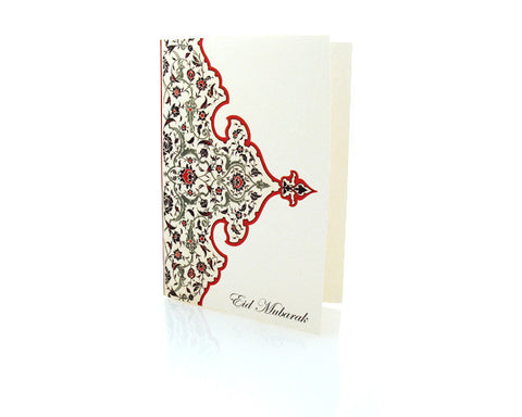 BOX OF 10 EID MUBARAK GREETING CARDS.  SPECIAL Metallic Paper with anIridescent Pearl  finish.