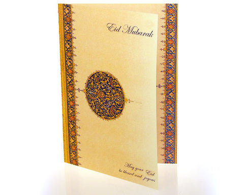 EID MUBARAK GREETING CARDS.  Illustrated with a medallion from an ancient Quran manuscript. Printed on Heavy White paper stock.