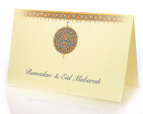BOX OF 10 RAMADAN & EID GREETING CARDS. Special  Feather Edge paper and matching envelope.