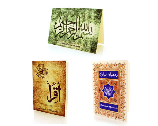RAMADAN MUBARAK ASSORTMENT PACK.