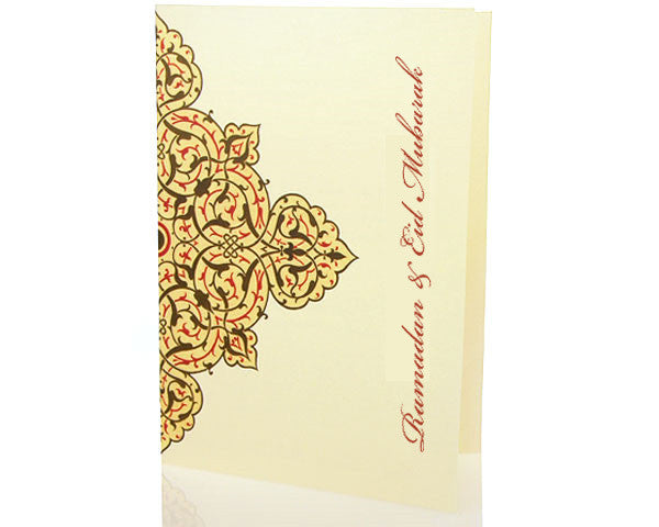BOX OF 10 RAMADAN & EID GREETING CARDS. SPECIAL Metallic Paper with an Iridescent Pearl  finish.