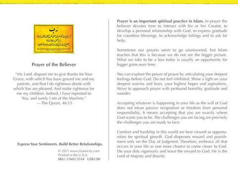 Dua of the Believer.    Printed on Heavy White paper stock.