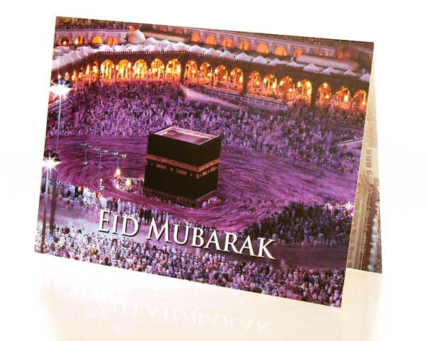 EID MUBARAK GREETING CARDS.  Illustarted with a  night time view of the Kabah in Makkah. Printed on Heavy White paper stock.