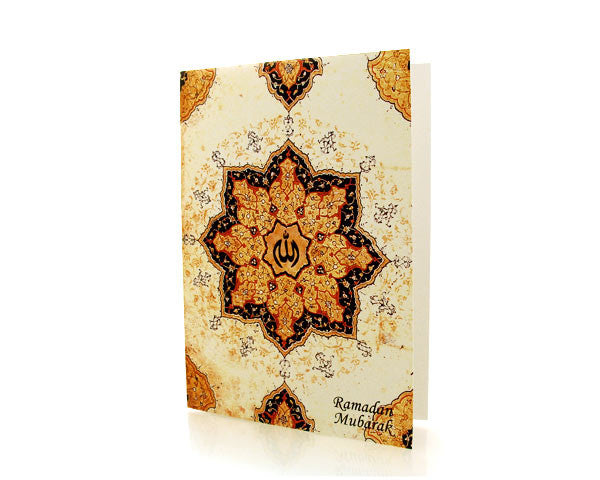 RAMADAN MUBARAK GREETING CARDS. Illustrated with a motif from an old Quran manuscript . Printed on Heavy White paper stock.