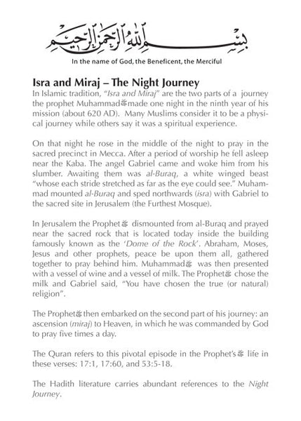 Traditions of Muhammad  Isra & Miraj  The Night Journey  Box of 10 Greeting  cards with Matching Envelops