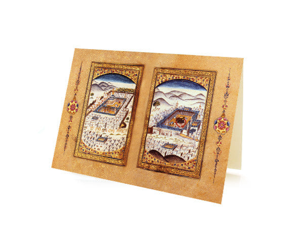 Traditions of Muhammad. Reproduction of a miniature painting from a Turkish Book of Prayers. Box of 10 Greeting cards with Matching Envelops.
