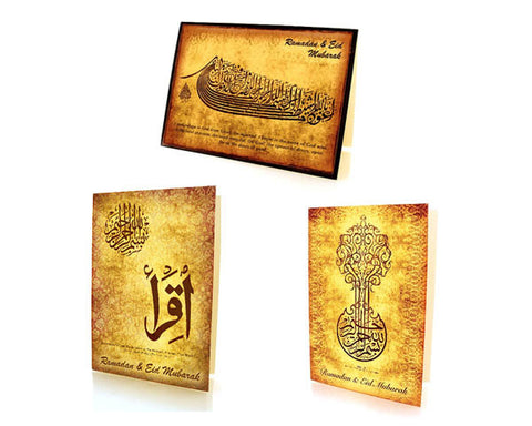 RAMADAN & EID MUBARAK ASSORTMENT PACK