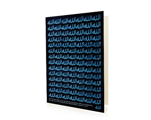 WISDOM OF THE QURAN.  SPECIAL Metallic Paper with an Iridescent Pearl finish.
