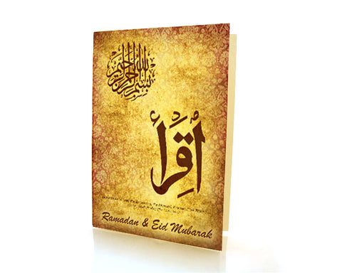 IQRA (Quran 96:1). BOX OF 10 RAMADAN & EID GREETING CARDS. SPECIAL Metallic Paper with an Iridescent Pearl finish.