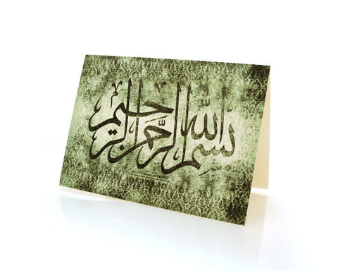 BISMILLAH. BLANK GREETING CARD. BOX OF 10.