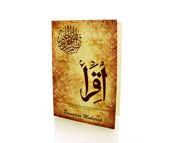 IQRA (Quran 96:1). BOX OF 10 RAMADAN MUBARAK GREETING CARDS. SPECIAL Metallic Paper with an Iridescent Pearl finish.