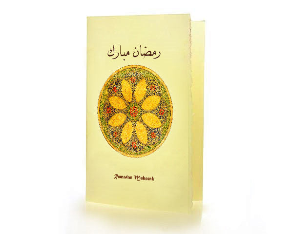 BOX OF 10 RAMADAN MUBARAK GREETING CARDS. Special Feather Edge paper and matching envelope.
