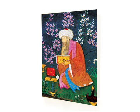Sufi Poet (probably Nizami) in a Garden.  Box of 10 SUFI WISDOM Cards with Matching Envelops.