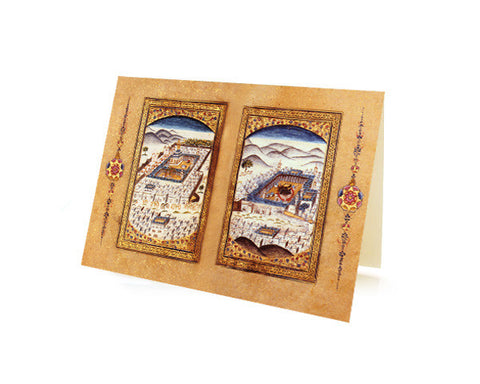 Reproduction Of A Miniature Depicting Mecca & Medina.  Box of 10 SUFI WISDOM Cards with Matching Envelops.