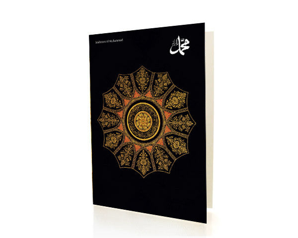 Traditions of Muhammad. Relations With non-Muslims.  Box of 10 Greeting cards with Matching Envelops.