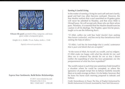 Traditions of Muhammad ... Turkish Tiles ... Lawfull Living #1 Box of 10 Greeting cards with Matching Envelops.
