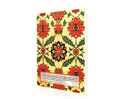 Traditions of Muhammad ...Silk Carpet ... Lawful Living # 2 Box of 10 Greeting cards with Matching Envelops.