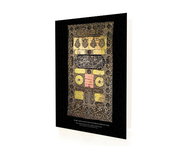 Traditions of Muhammad ... Curtain of Kaaba Door ...  Box of 10 Greeting cards with Matching Envelops.