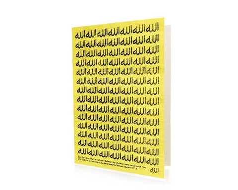 BOX OF 10 RAMADAN MUBARAK GREETING CARDS. SPECIAL Metallic Paper with an Iridescent Pearl finish.